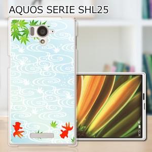 AQUOS PHONE SERIE SHL25 ハードケース/カバー 【暑中見舞い PCクリアハードカバー】アクオスフォン shl25 スマートフォンカバー・ジャケ