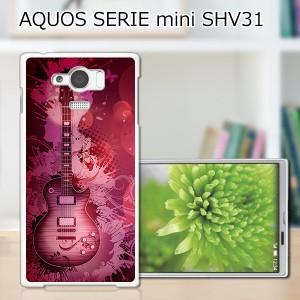 AQUOS SERIE mini SHV31 ハードケース/カバー 【レスポール PCクリアハードカバー】 AQUOS SERIE mini SHV31 スマートフォンカバー・ジャ