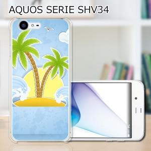 AQUOS SERIE SHV34 TPUケース/カバー 【南国ハワイアンバケーション TPUソフトカバー】 aquos serie shv34 スマートフォンカバー・ジャケ