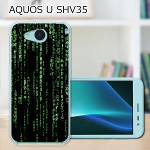 AQUOS U SHV35 ハードケース/カバー 【matheMATRIX Reloted PCクリアハードカバー】  スマートフォンカバー・ジャケット