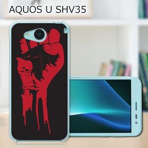 AQUOS U SHV35 ハードケース/カバー 【Saint Anger PCクリアハードカバー】  スマートフォンカバー・ジャケット