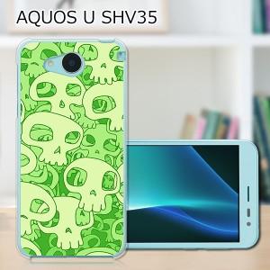 AQUOS U SHV35 ハードケース/カバー 【スカルズ PCクリアハードカバー】  スマートフォンカバー・ジャケット