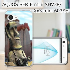 AQUOS SERIE mini SHV38/Xx3 mini 603SH ハードケース/カバー 【モアイ、写真に目覚める PCクリアハードカバー】スマートフォンカバー・