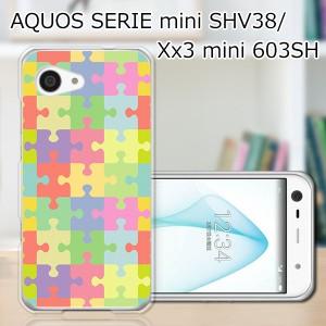 AQUOS SERIE mini SHV38/Xx3 mini 603SH ハードケース/カバー 【パズル PCクリアハードカバー】 スマートフォンカバー・ジャケット