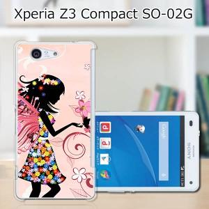 Xperia Z3 Compact SO-02G ハードケース/カバー 【出会い PCクリアハードカバー】エクスペリア SO02G スマートフォンカバー・ジャケット