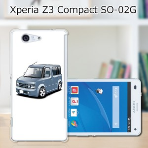 Xperia Z3 Compact SO-02G ハードケース/カバー 【CBOX PCクリアハードカバー】エクスペリア SO02G スマートフォンカバー・ジャケット