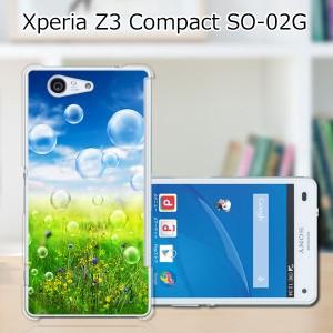 Xperia Z3 Compact SO-02G ハードケース/カバー 【NATURE PCクリアハードカバー】エクスペリア SO02G スマートフォンカバー・ジャケット