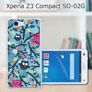 Xperia Z3 Compact SO-02G ハードケース/カバー 【梟 PCクリアハードカバー】エクスペリア SO02G スマートフォンカバー・ジャケット