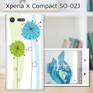 Xperia X Compact SO-02J TPUケース/カバー 【CutePOP TPUソフトカバー】 スマートフォンカバー・ジャケット