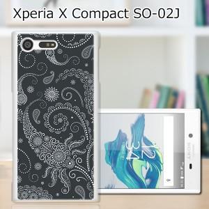 Xperia X Compact SO-02J ハードケース/カバー 【ブラックペイズリー PCクリアハードカバー】 スマートフォンカバー・ジャケット