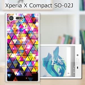Xperia X Compact SO-02J ハードケース/カバー 【プリズム PCクリアハードカバー】 スマートフォンカバー・ジャケット