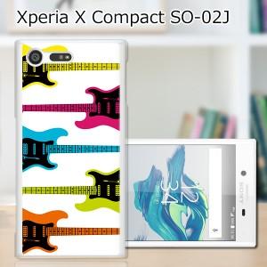 Xperia X Compact SO-02J ハードケース/カバー 【ストラトボーダー PCクリアハードカバー】 スマートフォンカバー・ジャケット