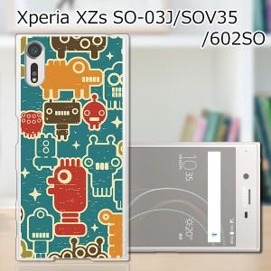 Xperia XZs SOV35 SO-03J 602SO共用 ハードケース/カバー 【ワレワレハウチュウジンダ PCクリアハードカバー】スマートフォンカバー・ジ