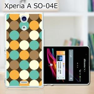 Xperia A SO-04E TPUケース/カバー 【EKドット TPUソフトカバー】エクスペリア SO04E スマートフォンカバー・ジャケット