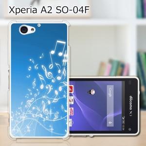 Xperia A2 SO-04F ハードケース/カバー 【弾けるメロディ PCクリアハードカバー】エクスペリア so04f スマートフォンカバー・ジャケット