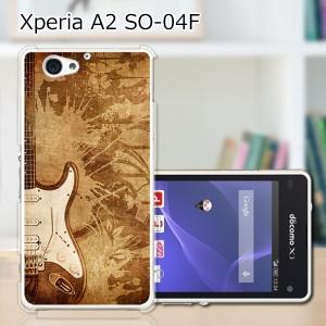 Xperia A2 SO-04F ハードケース/カバー 【ストラトハムバッカー PCクリアハードカバー】エクスペリア so04f スマートフォンカバー・ジャ