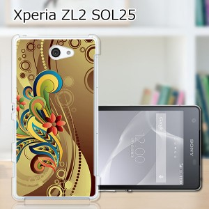 Xperia ZL2 SOL25 ハードケース/カバー 【TOL:エキゾチック PCクリアハードカバー】エクスペリア sol25 スマートフォンカバー・ジャケッ