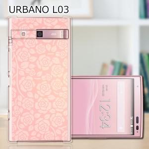 URBANO L03 ハードケース/カバー 【薔薇ドット PCクリアハードカバー】アルバーノ スマートフォンカバー・ジャケット
