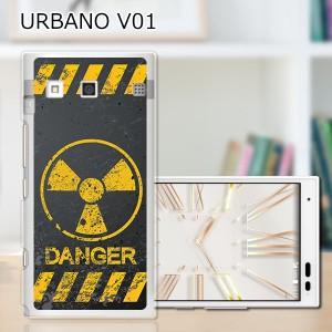 URBANO V01 ハードケース/カバー 【Calm Like A Bomb PCクリアハードカバー】アルバーノ V01 スマートフォンカバー・ジャケット