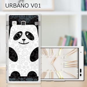 URBANO V01 ハードケース/カバー 【Cuteパンダ PCクリアハードカバー】アルバーノ V01 スマートフォンカバー・ジャケット