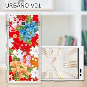 URBANO V01 ハードケース/カバー 【和柄F PCクリアハードカバー】アルバーノ V01 スマートフォンカバー・ジャケット