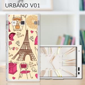 URBANO V01 ハードケース/カバー 【PARIS PCクリアハードカバー】アルバーノ V01 スマートフォンカバー・ジャケット