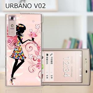 URBANO V02 ハードケース/カバー 【出会い PCクリアハードカバー】 URBANO V02 スマートフォンカバー・ジャケット