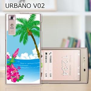 URBANO V02 TPUケース/カバー 【ハワイアン(ワンポイント) TPUソフトカバー】 URBANO V02 スマートフォンカバー・ジャケット