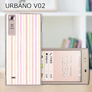 URBANO V02 ハードケース/カバー 【Pストライプ PCクリアハードカバー】 URBANO V02 スマートフォンカバー・ジャケット