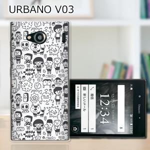 URBANO V03 ハードケース/カバー 【カートゥンPeople PCクリアハードカバー】  スマートフォンカバー・ジャケット