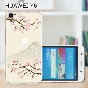 Huawei Y6 ハードケース/カバー 【富士桜 PCクリアハードカバー】  スマートフォンカバー・ジャケット