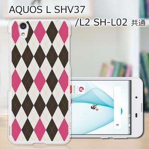 UQmobile AQUOS L SHV37 ハードケース/カバー 【アーガイル PCクリアハードカバー】 スマートフォンカバー・ジャケット