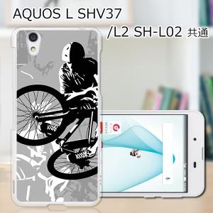 UQmobile AQUOS L SHV37 ハードケース/カバー 【BMX PCクリアハードカバー】 スマートフォンカバー・ジャケット