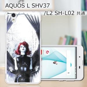UQmobile AQUOS L2 SH-L02 TPUケース/カバー 【DarkAngel ソフトカバー 】 スマートフォンカバー・ジャケット
