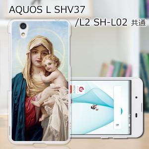 UQmobile AQUOS L2 SH-L02 TPUケース/カバー 【MARIA ソフトカバー 】 スマートフォンカバー・ジャケット
