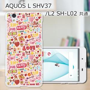 UQmobile AQUOS L2 SH-L02 TPUケース/カバー 【LOVE214 ソフトカバー 】 スマートフォンカバー・ジャケット