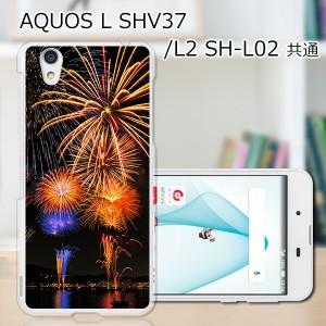 UQmobile AQUOS L2 SH-L02 ハードケース/カバー 【花火:夏模様 PCクリアハードカバー】 スマートフォンカバー・ジャケット