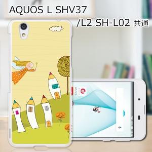 UQmobile AQUOS L2 SH-L02 ハードケース/カバー 【POPGirl PCクリアハードカバー】 スマートフォンカバー・ジャケット