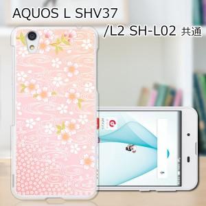 UQmobile AQUOS L SHV37 TPUケース/カバー 【流れる桜 ソフトカバー 】 スマートフォンカバー・ジャケット