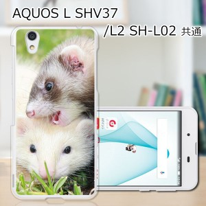 UQmobile AQUOS L SHV37 TPUケース/カバー 【フェレット ソフトカバー 】 スマートフォンカバー・ジャケット