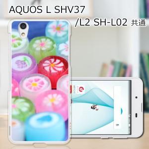 UQmobile AQUOS L2 SH-L02 ハードケース/カバー 【飴 PCクリアハードカバー】 スマートフォンカバー・ジャケット