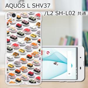 UQmobile AQUOS L SHV37 TPUケース/カバー 【寿司ドット ソフトカバー 】 スマートフォンカバー・ジャケット