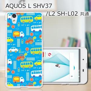 UQmobile AQUOS L SHV37 TPUケース/カバー 【Lets Goミニカー ソフトカバー 】 スマートフォンカバー・ジャケット