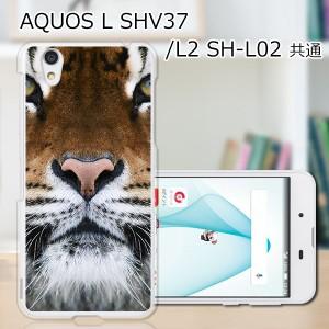 UQmobile AQUOS L SHV37 ハードケース/カバー 【TIGER PCクリアハードカバー】 スマートフォンカバー・ジャケット