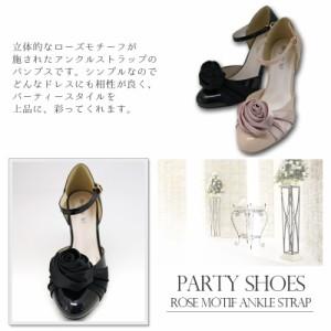 ローズパンプス ストラップ フォーマル ハイヒール パーティ レディース靴 s017 20代30代40代