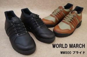 ワールドマーチ WM500 プライド / WORLD MARCH PRIDE メンズ ウォーキングシューズ ブラック オリーブ/ブラウン 長距離 ワイズ3E //[fs01