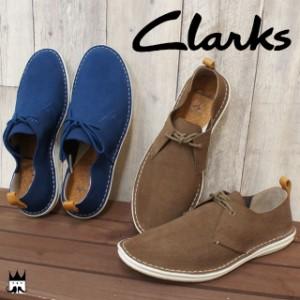 クラークス Clarks メンズ(男性用) 26114373・26114374 Tamho Edge カジュアルシューズ アンクル丈 メンズ シューズ カジュアル Blue Sue