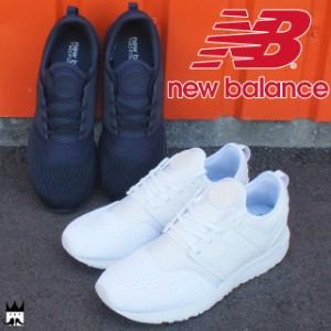 ニューバランス new balance メンズ スニーカー MRL247 ワイズD ローカット カジュアルシューズ NB ランニングシューズ リミテッド 限定