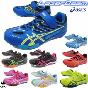 アシックス asics レーザービーム 男の子 女の子 子供靴 キッズ ジュニア スニーカー TKB206 LAZERBEAM ローカット ベルクロ