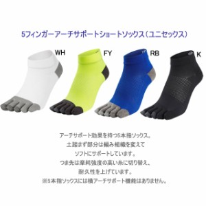 C3 フィット レディース メンズ ソックス 3F93356・3F93357 ファイブフィンガー アーチサポート ショートソックス 5本指 アンクル丈 靴下
